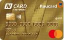N Card Itaucard Gold