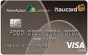 Cartão Pão de Açúcar Mais Itaucard Gold Visa