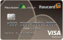 Cartão Pão de Açúcar Mais Itaucard Platinum Visa